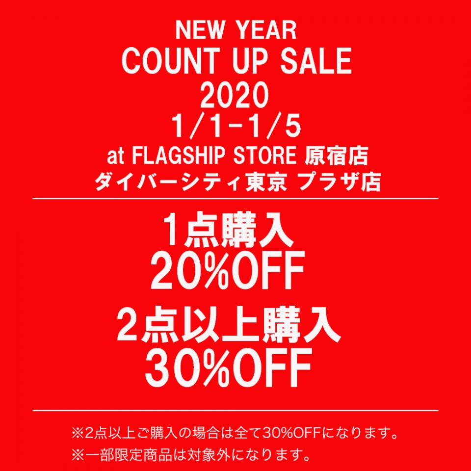 COUNT-UP-SALE
